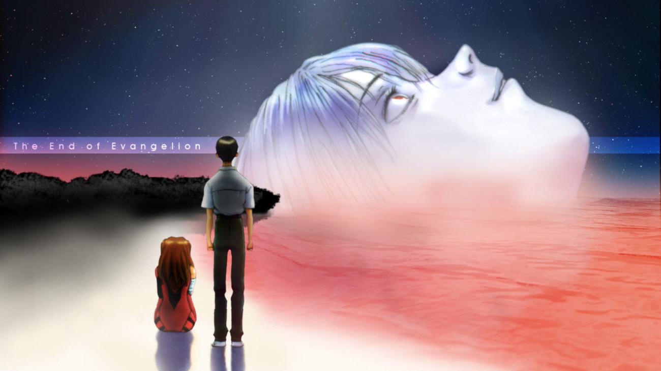Resultado de imagem para The End of Evangelion