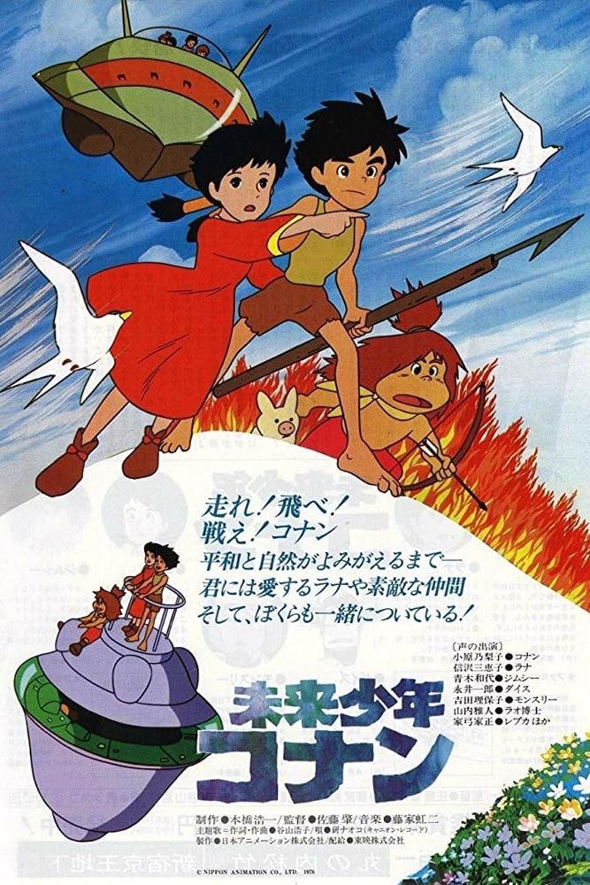 Future Boy Conan poster