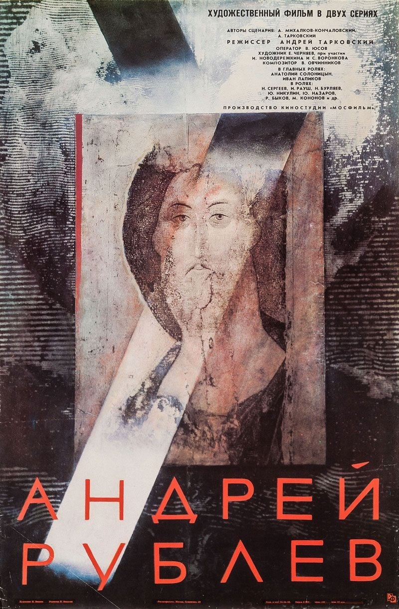 Andrei Rublev poster