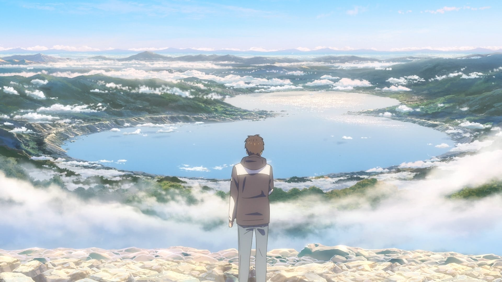 Your Name. backdrop