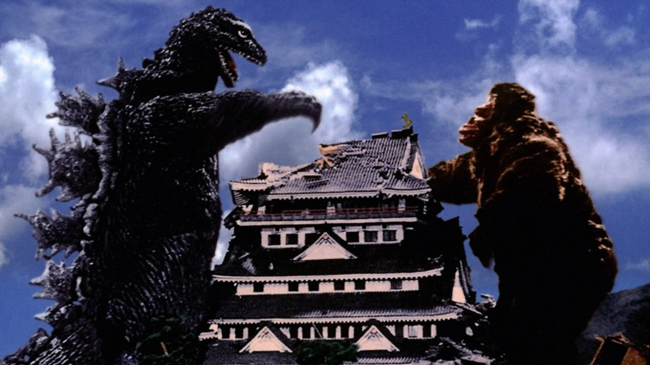 King Kong vs. Godzilla backdrop