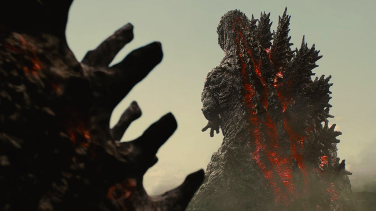 Shin Godzilla backdrop