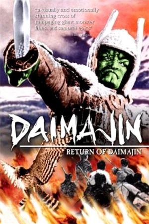 Daimajin Strikes Again poster