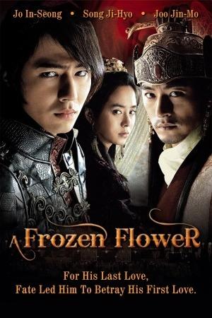 A Frozen Flower poster