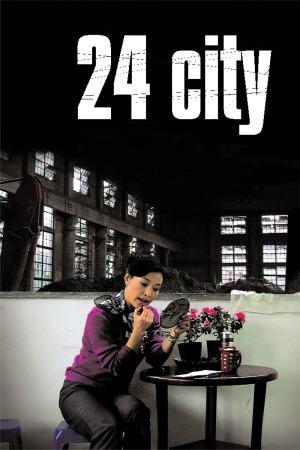 24 City poster