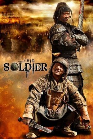 Little Big Soldier poster