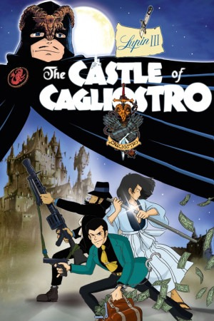 Lupin III: The Castle of Cagliostro poster