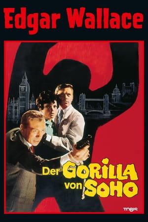 Summer of Krimi: Gorilla Gang poster