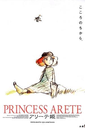 Princess Arete poster