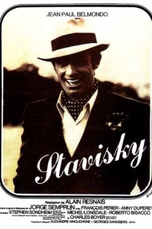 Stavisky... poster