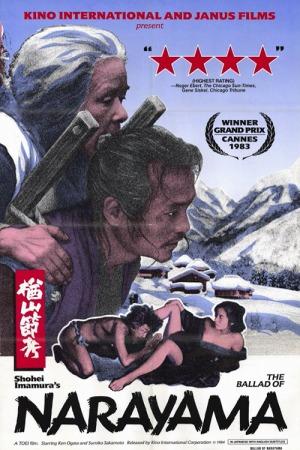 Ballad of Narayama poster