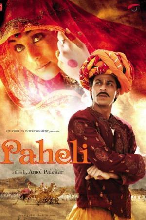 Paheli poster