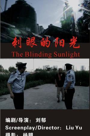 The Blinding Sunlight poster
