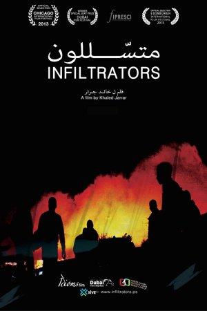 Infiltrators poster