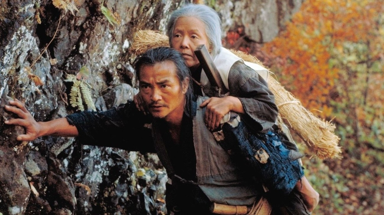 Ballad of Narayama backdrop