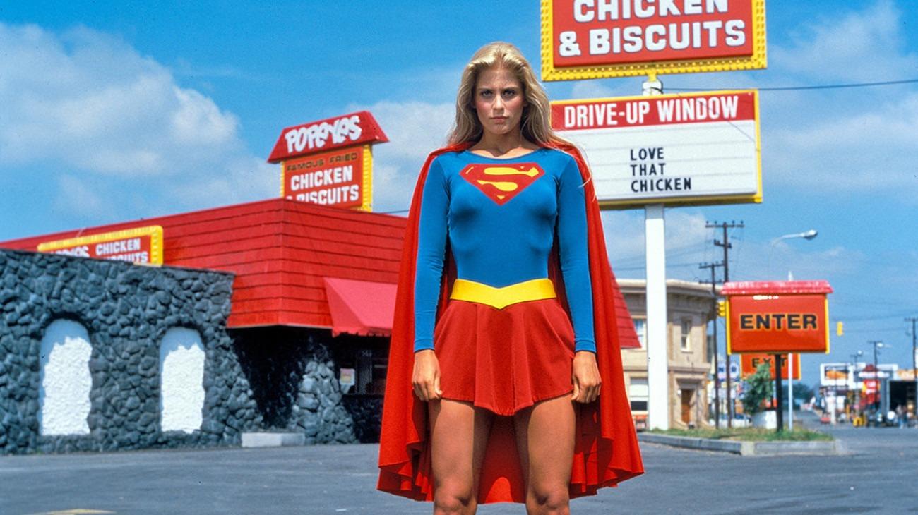 Supergirl backdrop