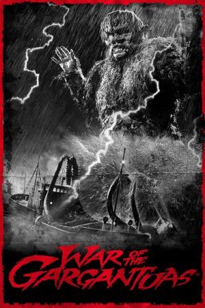 The War of the Gargantuas poster