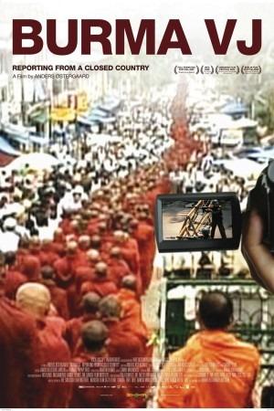 Burma VJ: Reporter i et lukket land poster