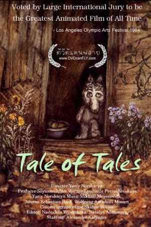 Tale of Tales poster
