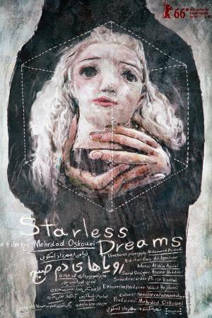 Starless Dreams poster