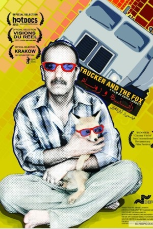 Trucker and the Fox poster