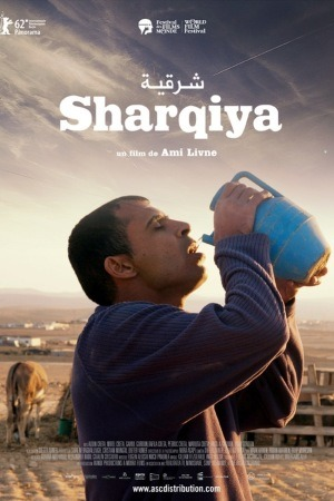 Sharqiya poster