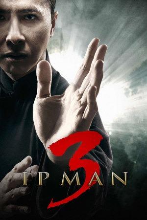 Ip Man 3 poster