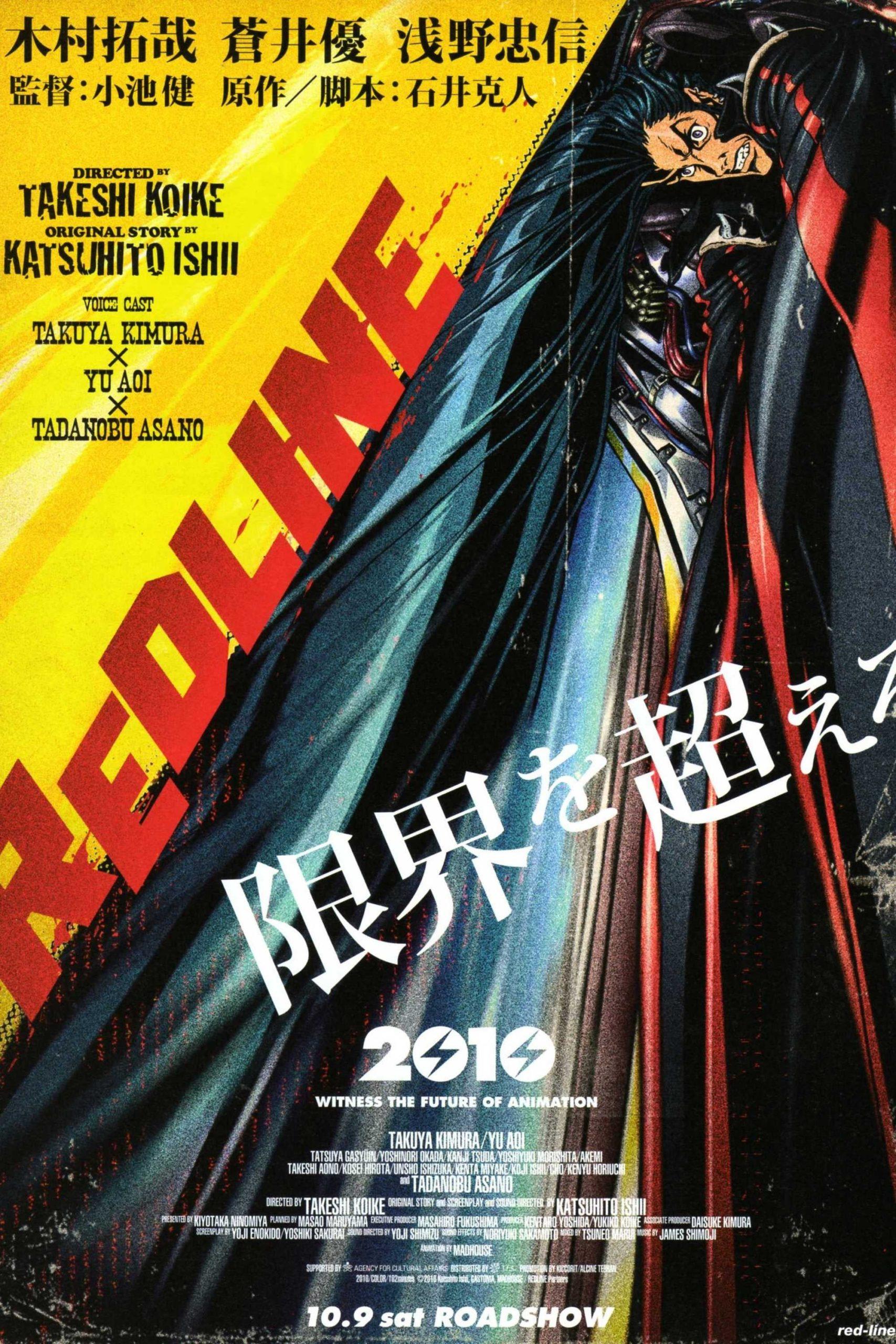 Redline poster