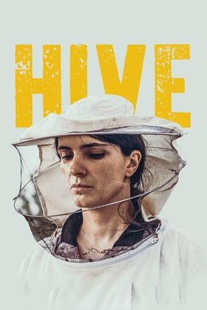 Hive (2022) poster